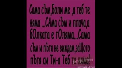 Nikos Vertis - De me skeftesai (remix)