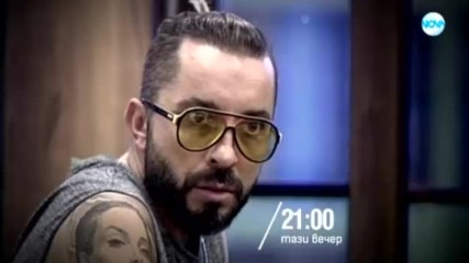 Big Brother: Most wanted - тази вечер по NOVA (15.11.2018)