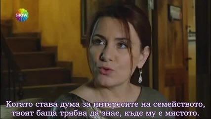 Двете лица на Истанбул, 18 епизод, Бг. субтитри ( Фатих Харбие, 2013-2014)