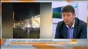 Страхил Ангелов: Насилието над жени в Германия е организирано