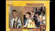 Смях! Кралската(ромска) сватба в Столипиново!
