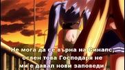 [tokisubs] Sora No Otoshimono Forte - 07 bg sub [480p]