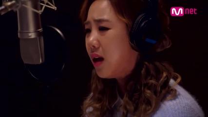 [ Бг Превод ] Yoo Sung Eun - Jasmine Flower [ Persevere, Goo Hae Ra (sing Again, Hera Gu) Ost]