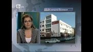 Е. Он продаде енергото в Североизточна България