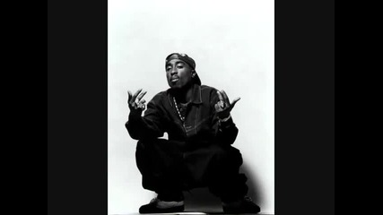 ! Велика ! 2pac - I Wonder If Heaven Got A Ghetto