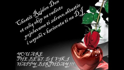Радио Bgzona за рождения ден на колежката Вики :d !!!