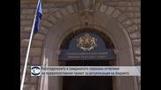 Работодателите и синдикатите се обявиха против проекта за актуализация на бюджета