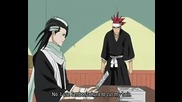 Byakuya se sheguva s renji