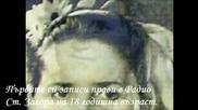 Комня Стоянова - Мъри Недо