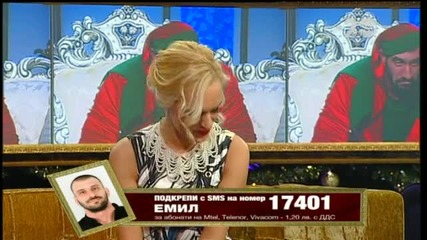 Big Brother All Stars (10.12.2014) - част 3