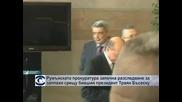 Румънската прокуратура започна разследване срещу бившия президент Бъсеску