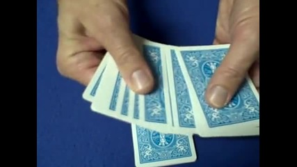 Много добър фокус с карти