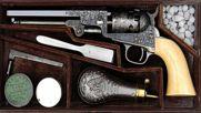 Hай-скъпите антични оръжия