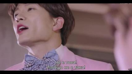 Kill Me, Heal Me - Yoo Na & Rion /превод/