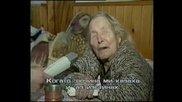 Ванга: И мина време и видях я, Людмила е светица!
