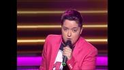 Marija Serifovic - Vidim te svuda __ VIP ROOM 2014