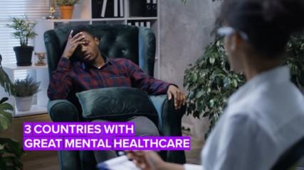 3 страни, от които да вземем пример при лечение на ментални проблеми