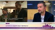 Димитър Касабов: Веселин е избран, за да се провали, заради архаиката на лидерството
