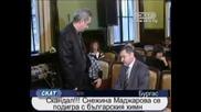 Снежина Маджарова се подигра с българския химн