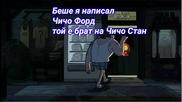Гравити Фолс комикс С05 Е06