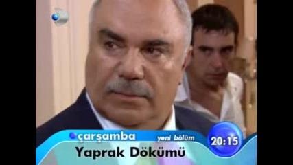 Yaprak dokumu - Листопад скоро по Бтв