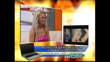 Гергана С Hoв Силикон - Отчаяни Съпруги 15.05.10 ( част 1)