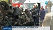 Цистерна изгоря на пътя Провадия-Айтос