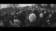 Various Artists - В процес на протест !