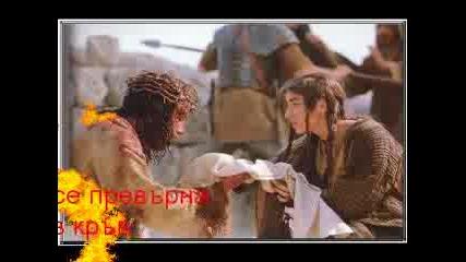 Isys Hristos