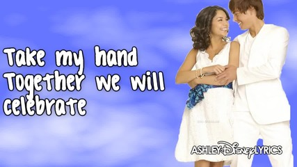 High School Musical 2 - Everyday