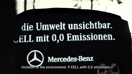 """Mercedes създават """"невидима"""" кола"""