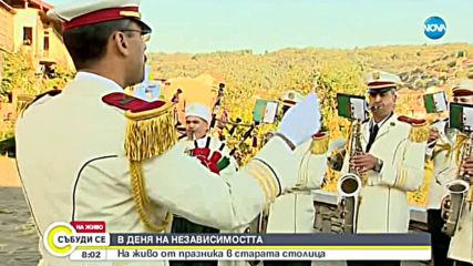 111 години независима България