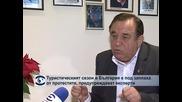 Туристическият сезон в България е под заплаха от протестите, предупреждават експерти