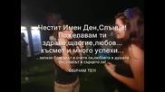 Честит Имен Ден, Преслава! Видео с най-забавните й моменти на турне 2007
