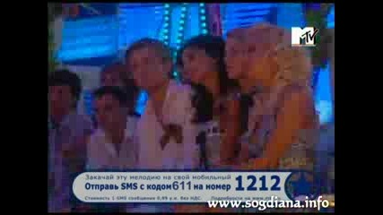 Согдиана - Синий Платочек