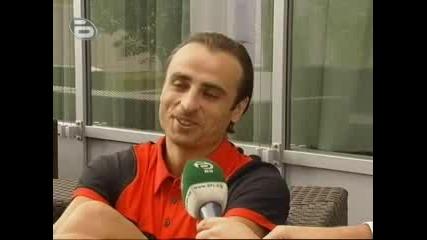 Димитър Бербатов преди мачовете за Audi Cup: Знам какво се иска от мен и знам как да го направя