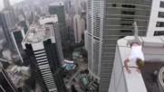 Салто на върха на небостъргач