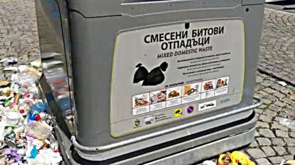 """""""Моята новина"""": Боклуци в центъра на Бургас"""
