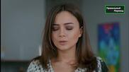 Войната на розите ~ Gullerin Savasi 2014 еп.24 Турция Руски суб.-качество