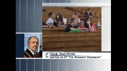 Проф. Иван Илчев ще сезира прокуратурата за окупация на Алма Матер