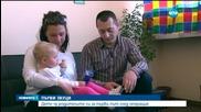Медици от ВМА възстановиха слуха на малко момиченце