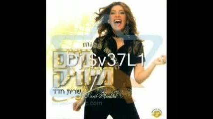 Maya Avraham- Why Nadav Shpilman Remix 2oo8 Exlusivno Parche