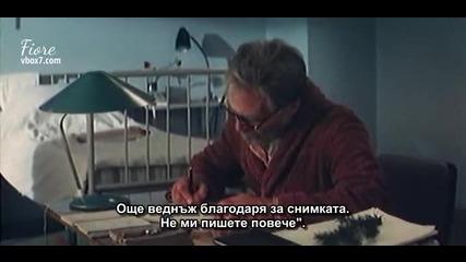 Белият Бим - Черното Ухо част 5/6 (филм 1977)