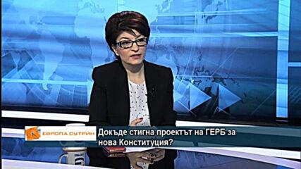 """Десислава Атанасова: Новият """"разследващ"""" прокурор ще се избира и от съдийската колегия във ВСС"""