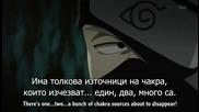 Naruto Shippuuden 91 Бг Суб Високо Качество