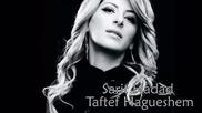 Превод ! Оригинала на Софи Маринова - Единствен Мой .. Sarit Hadad - Taftef Hagueshem