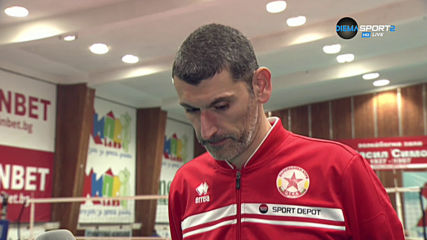 Сашо Попов: Труден мач за нас, има напрежение