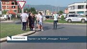 """Протест на ГКПП """"Илинден – Ексохи"""""""