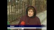 Ртвц Благоевград - Емисия новини, 20.01.2010