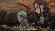 Sword Art Online Ii - 8 [bg subs][720p]